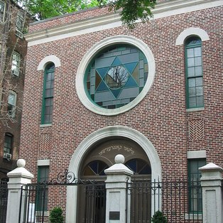 The Vilna Shul, Boston's Center for Jewish Culture