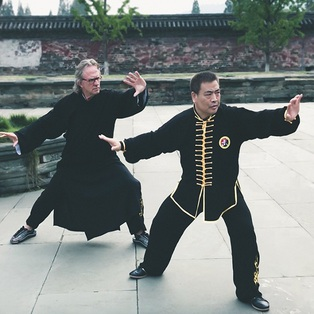 Introduction to BaGua Zhang with Fukui Yang & Rick Barrett