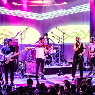 MASHROU' LEILA at The Sinclair