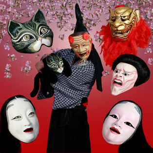 Cat Mountain: Behind the Mask Theatre